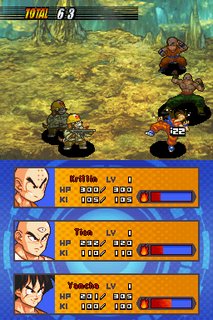 Dragon Ball Z: Attack of The Saiyans (Nintendo DS)