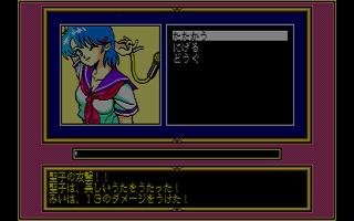 Angel Hearts (JAP) (PC-88)