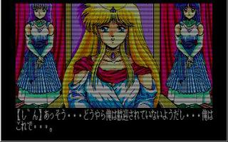 Dragon Knight (JAP) (PC-88)