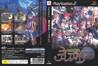 Disgaea: Hour of Darkness (Playstation 2)