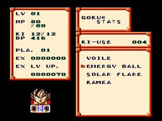 Dragon Ball Z: Legend of The Saiyans (SNES)