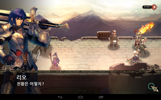 Delphinia Chronicle (Android)