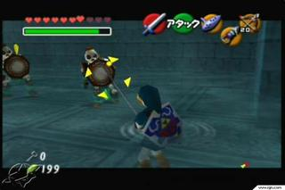 Legend of Zelda (The): Ocarina of Time: Master Quest (Nintendo 64)