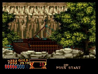 Crossed Swords (NeoGeo CD)