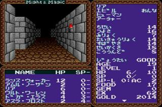 Might and Magic (JAP) (PC Engine CD)